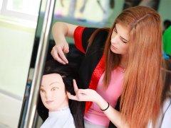 Fryzjerska i Kosmetyczna